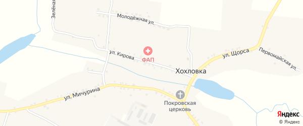 Улица Кирова на карте села Хохловки с номерами домов