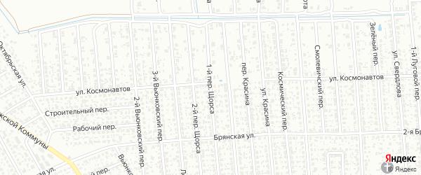 Переулок 1-й Щорса на карте Клинцов с номерами домов