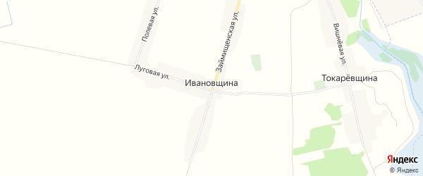 Карта поселка Ивановщины в Брянской области с улицами и номерами домов