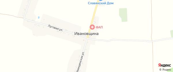 Луговая улица на карте поселка Ивановщины с номерами домов