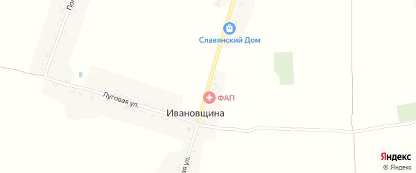 Займищенская улица на карте поселка Ивановщины с номерами домов
