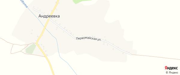 Первомайская улица на карте деревни Андреевки с номерами домов