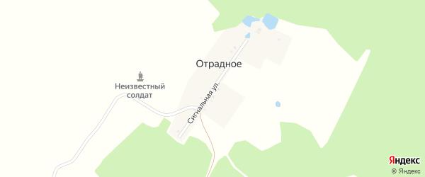 Сигнальная улица на карте поселка Отрадного с номерами домов