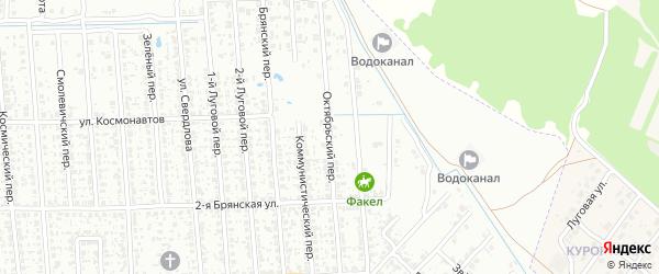 Октябрьский переулок на карте Клинцов с номерами домов