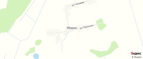 Карта поселка Уборки в Брянской области с улицами и номерами домов