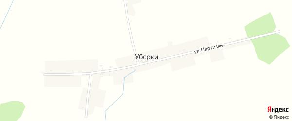 Улица Чапаева на карте поселка Уборки с номерами домов