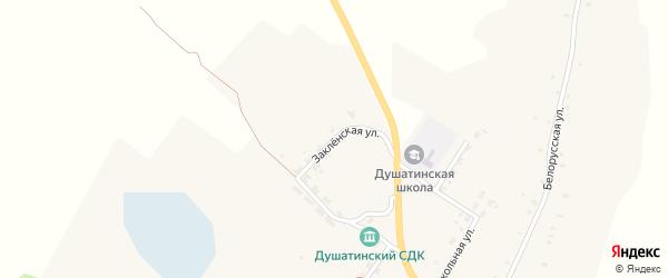 Закленская улица на карте села Душатина с номерами домов