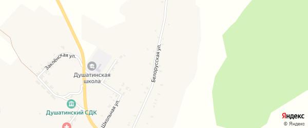 Белорусская улица на карте села Душатина с номерами домов