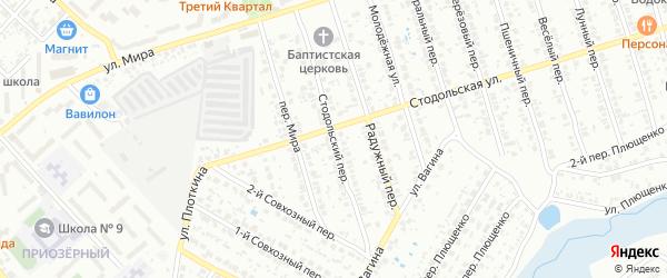 Стодольский переулок на карте Клинцов с номерами домов