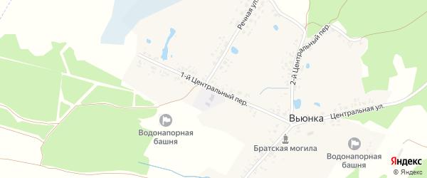 1-й Центральный переулок на карте деревни Вьюнки с номерами домов