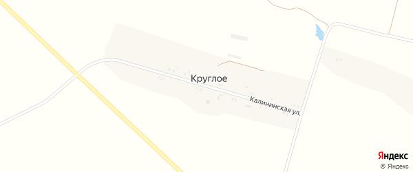 Калининская улица на карте поселка Круглого с номерами домов