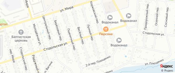 Стодольская улица на карте Клинцов с номерами домов
