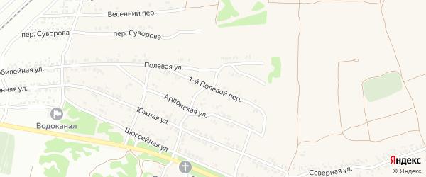 1-й Полевой переулок на карте села Ардонь с номерами домов
