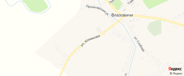 Улица Хомякова на карте села Влазовичей с номерами домов