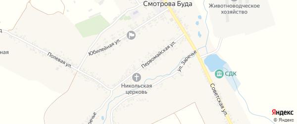 Первомайская улица на карте села Смотровой Буды с номерами домов
