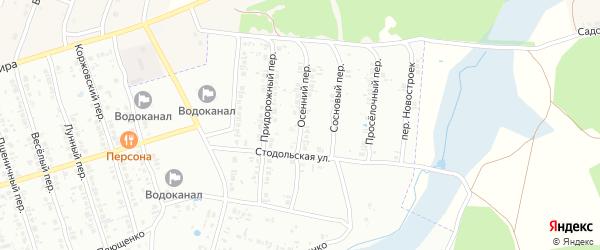 Осенний переулок на карте Клинцов с номерами домов