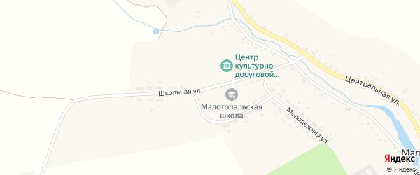 Школьная улица на карте села Малой Топали с номерами домов