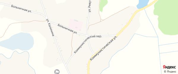 Коммунистический переулок на карте села Нового Ропска с номерами домов