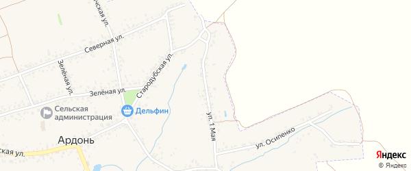 1 Мая улица на карте села Ардонь с номерами домов