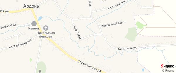 Переулок 1 Мая на карте села Ардонь с номерами домов