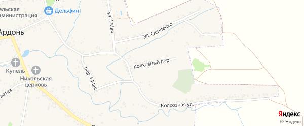 Колхозный переулок на карте села Ардонь с номерами домов
