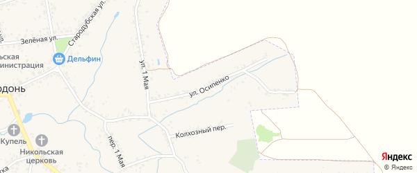 Улица Осипенко на карте села Ардонь с номерами домов