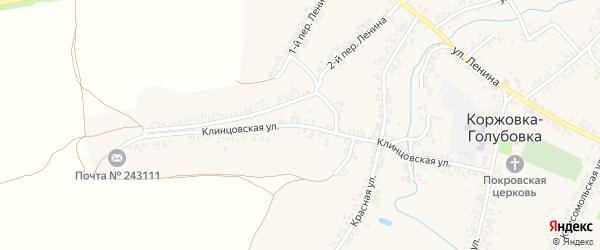 Клинцовская улица на карте села Коржовки-Голубовки с номерами домов