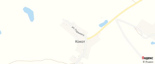 Улица Горького на карте деревни Кокота с номерами домов
