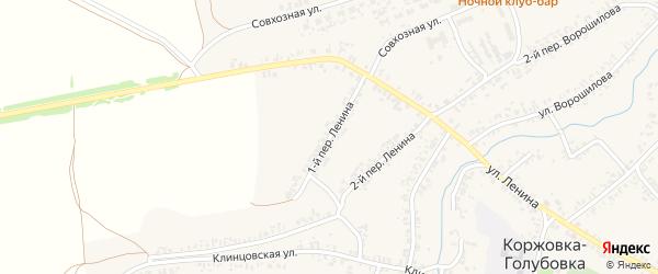Переулок 1-й Ленина на карте села Коржовки-Голубовки с номерами домов