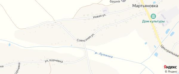 Совхозная улица на карте села Мартьяновки с номерами домов