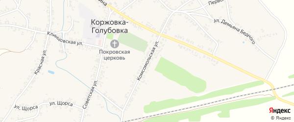 Комсомольская улица на карте села Коржовки-Голубовки с номерами домов