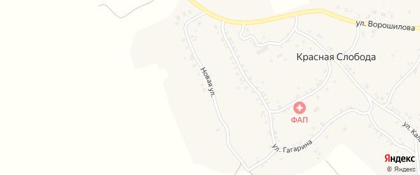 Новая улица на карте деревни Красной Слободы с номерами домов