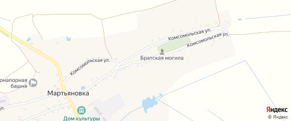 Комсомольская улица на карте села Мартьяновки с номерами домов