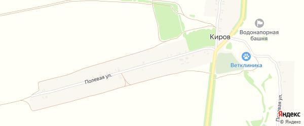 Полевая улица на карте поселка Кирова с номерами домов