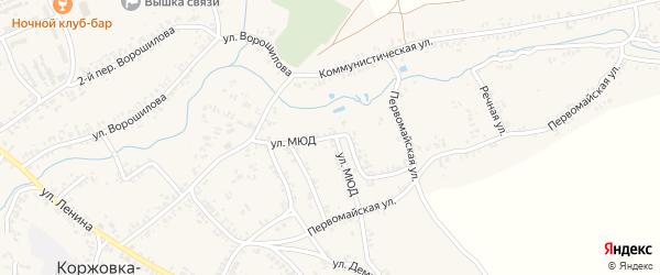 Улица МЮД на карте села Коржовки-Голубовки с номерами домов
