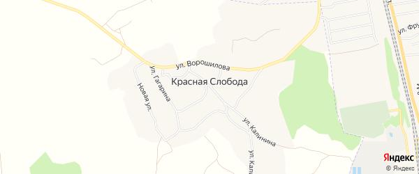 Карта деревни Красной Слободы в Брянской области с улицами и номерами домов