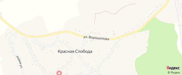 Улица Ворошилова на карте деревни Красной Слободы с номерами домов