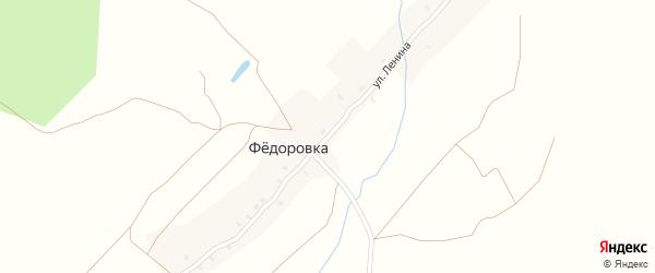 Улица Ленина на карте деревни Федоровки с номерами домов