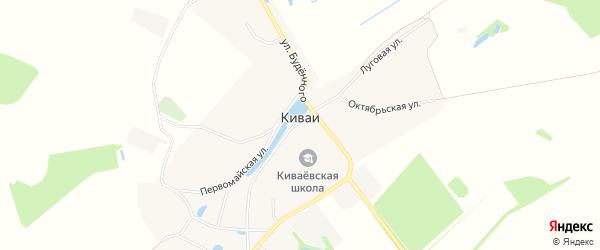 Карта села Киваи в Брянской области с улицами и номерами домов