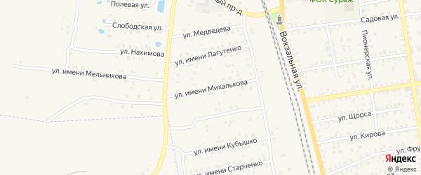 Улица Имени Михалькова на карте Суража с номерами домов
