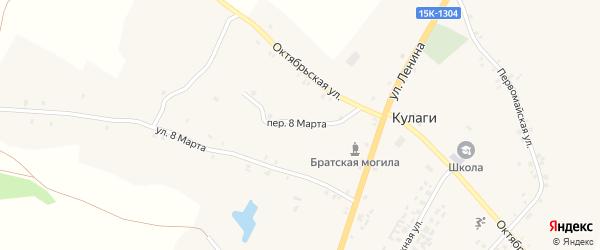 Переулок 8 Марта на карте села Кулаги с номерами домов