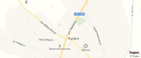Улица Ленина на карте села Кулаги с номерами домов