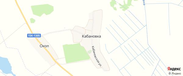 Карта деревни Кабановки в Брянской области с улицами и номерами домов
