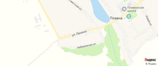 Улица Ленина на карте деревни Плавны с номерами домов