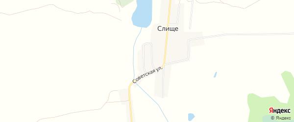 Карта деревни Слища в Брянской области с улицами и номерами домов