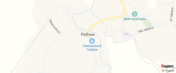 1-й Заречный переулок на карте села Робчика с номерами домов