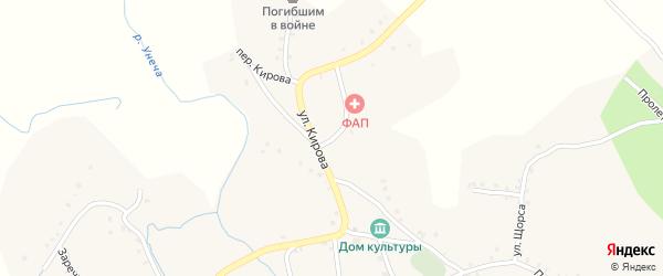 Улица Кирова на карте села Робчика с номерами домов