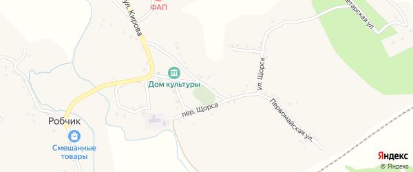 Улица Щорса на карте села Робчика с номерами домов
