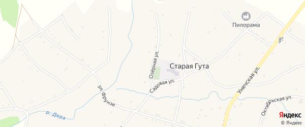 Озерная улица на карте села Старой Гуты с номерами домов