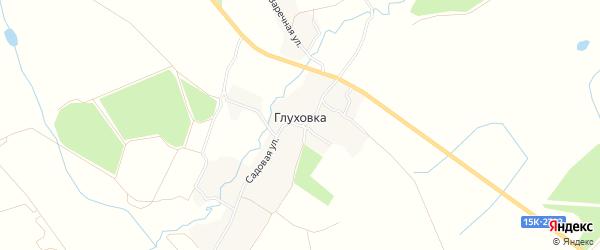 Карта деревни Глуховки в Брянской области с улицами и номерами домов